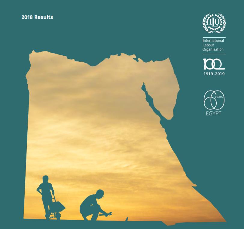 دعماً للمساواة والازدهار في مصر- نتائج برنامج ٢٠١٨ لمكتب منظمة العمل الدولية بالقاهرة