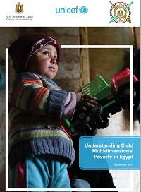 فقر الأطفال متعدد الأبعاد في مصر