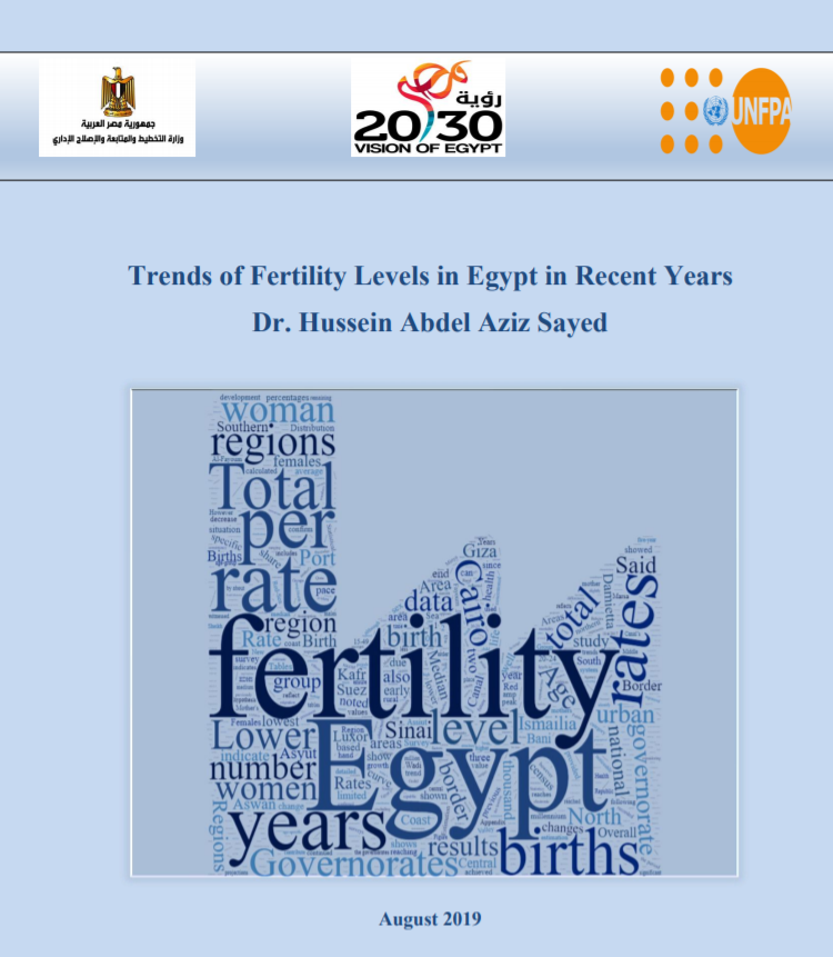 Trends of Fertility Levels in Egypt in Recent Years