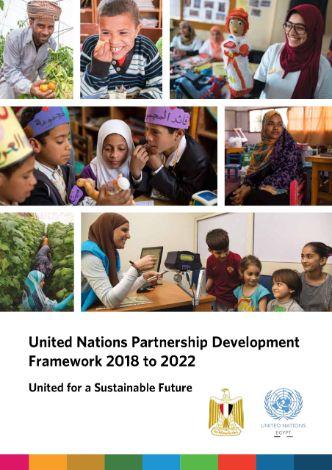 إطار شراكة الأمم المتحدة من أجل التنمية (2018-2022)
